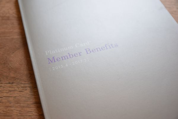 Platinum Card Benefit Bookの冊子