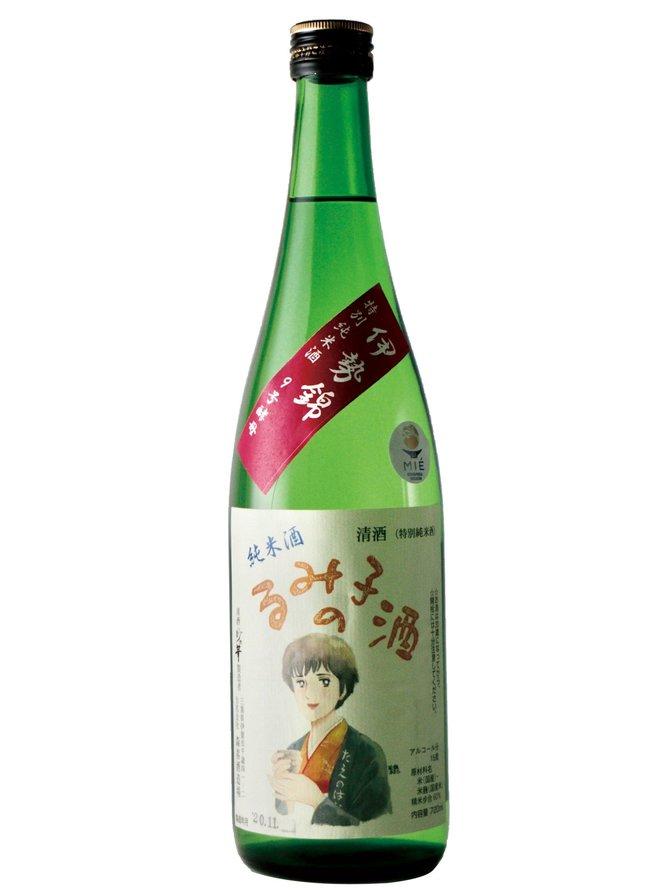 るみ子の酒 特別純米酒