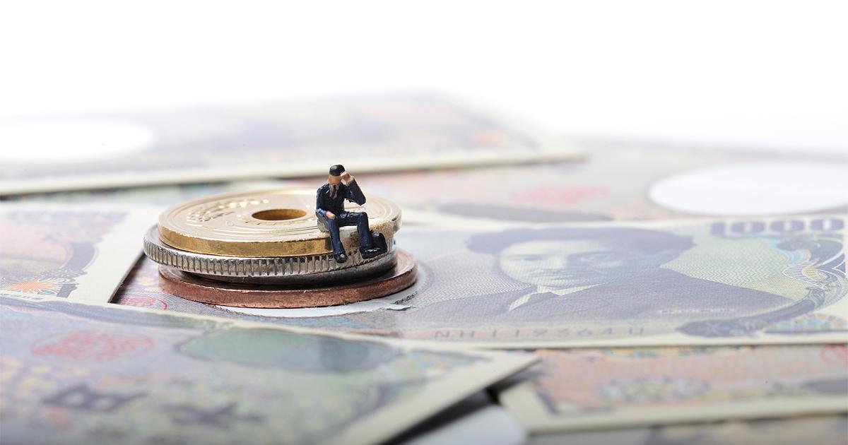「出る杭は打つ」税制が起業を阻害し有能な人材を流出させる