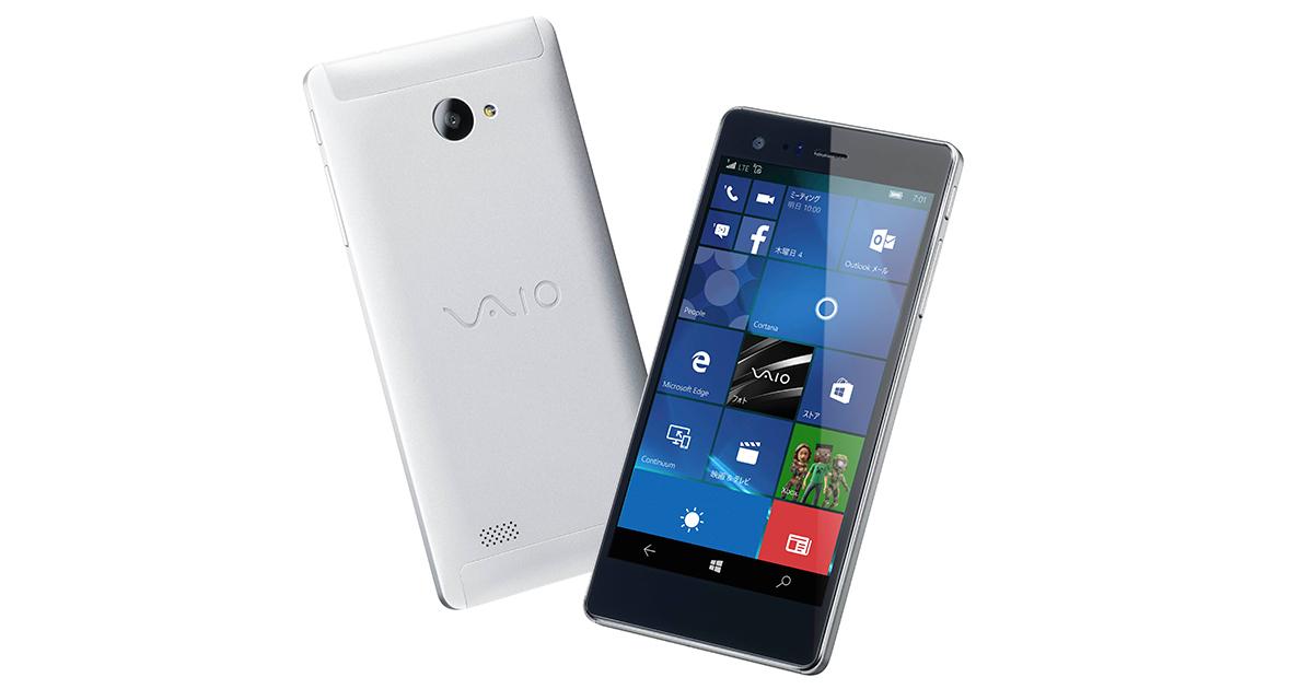 VAIOフォンの小さな反抗がもたらす携帯キャリア独占の「終わりの始まり」