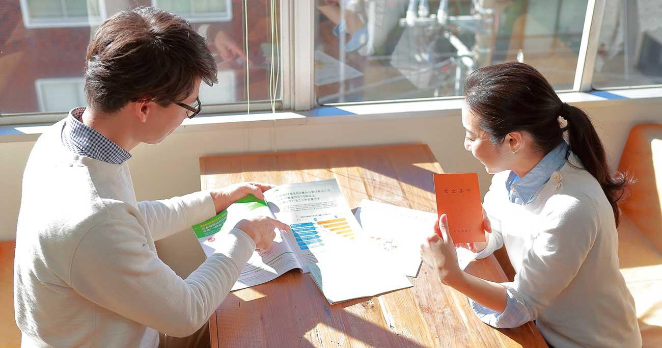 「確定拠出年金」の運用で定期預金や保険を選んでしまう理由