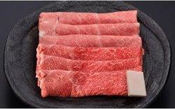 「米沢市」の「米沢牛すき焼き用」