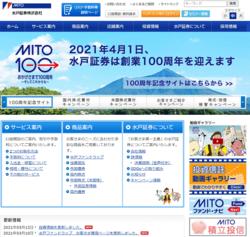 水戸証券は、関東一円を主な営業エリアとする独立系の証券会社。