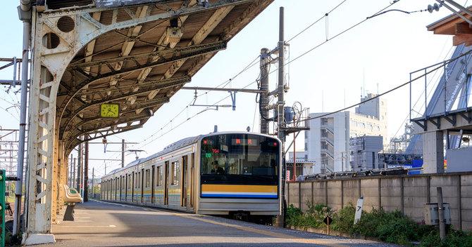 「昭和駅」を持つJR東日本の鶴見線