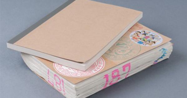 今から始める「100円ノート整理術」押さえておきたい3つのルール