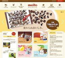名糖産業はロングセラー商品の「アルファベットチョコレート」など、お菓子の製造・販売を主軸とする企業。