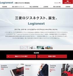 三菱ロジネクストの株主優待