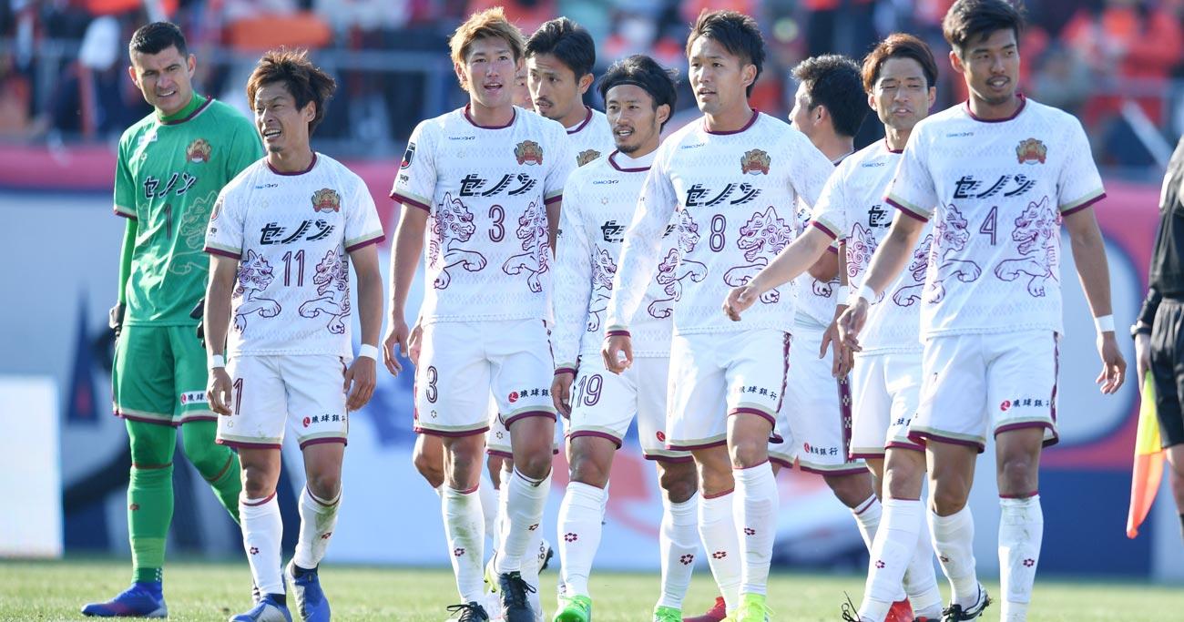 FC琉球に琉球ゴールデンキングス、沖縄のプロチーム快進撃の背景