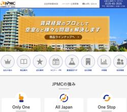 日本管理センターは、賃貸住宅の一括借上や運営が主体の会社。