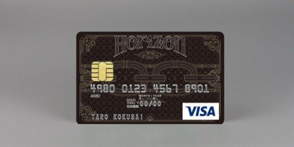 「Sound Horizon」と「Linked Horizon」の公式クレジットカード「Horizon Visa Card(ホライズンVISAカード)」