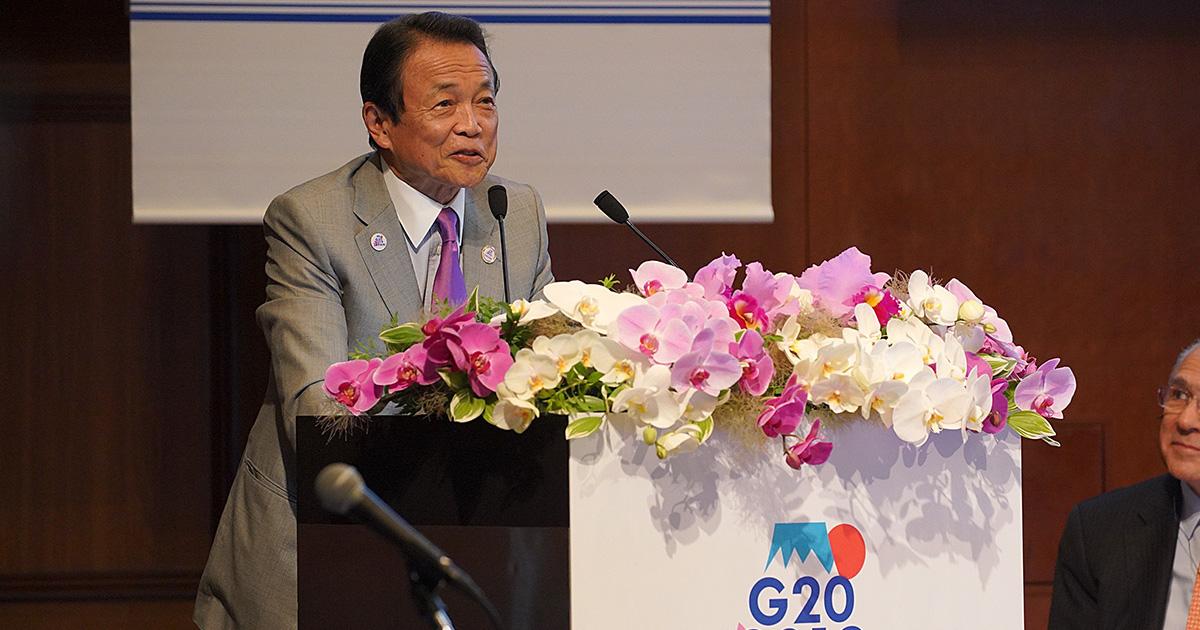 G20開幕、金融マフィアが福岡集結も「一枚岩」にはほど遠い幕開け
