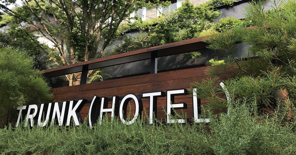 結婚式大手が初めて手掛けたホテルに欧米客が殺到する理由 - inside Enterprise