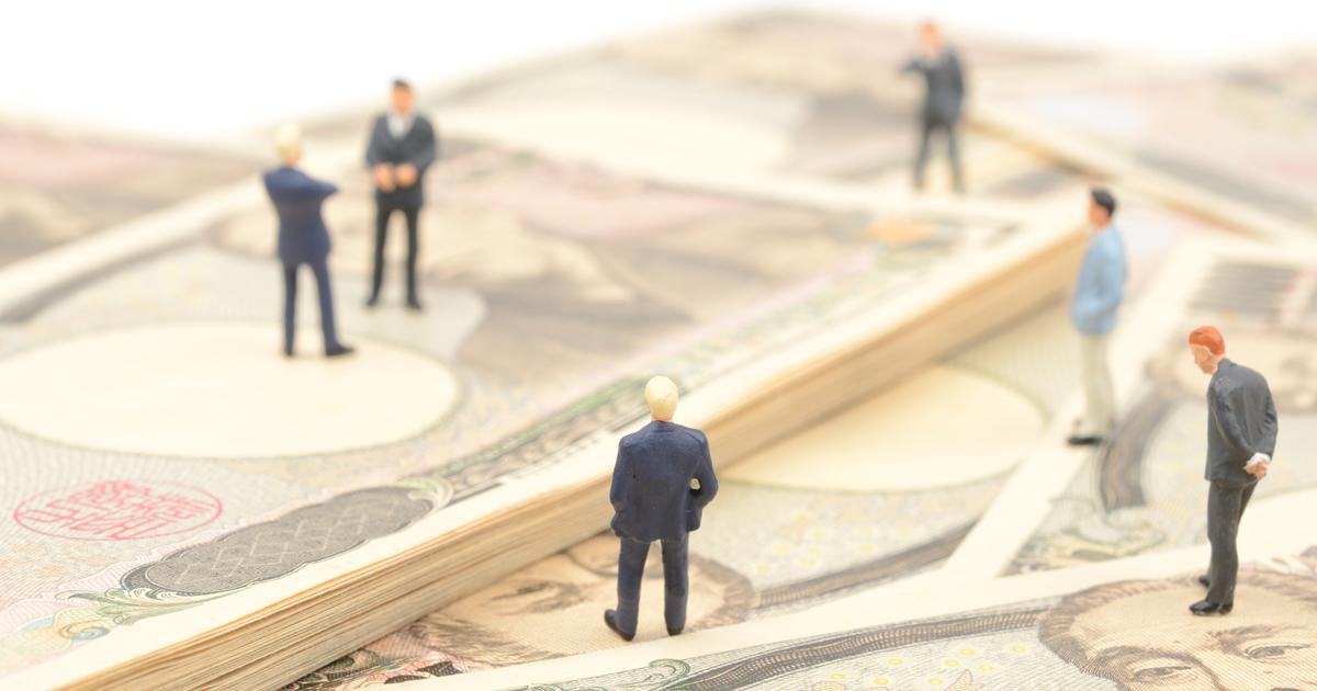 軽減税率「1兆円財源問題」を巡る政府答弁の怪しすぎる論拠