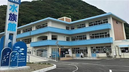 2005年に廃校となった椎名小学校が「むろと廃校水族館」として生まれ変わった