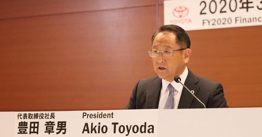 オンライン会見で決算発表するトヨタの豊田章男社長