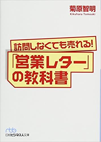 人気No.1ホステスの「与える」営業はトップ営業マンと似ている!