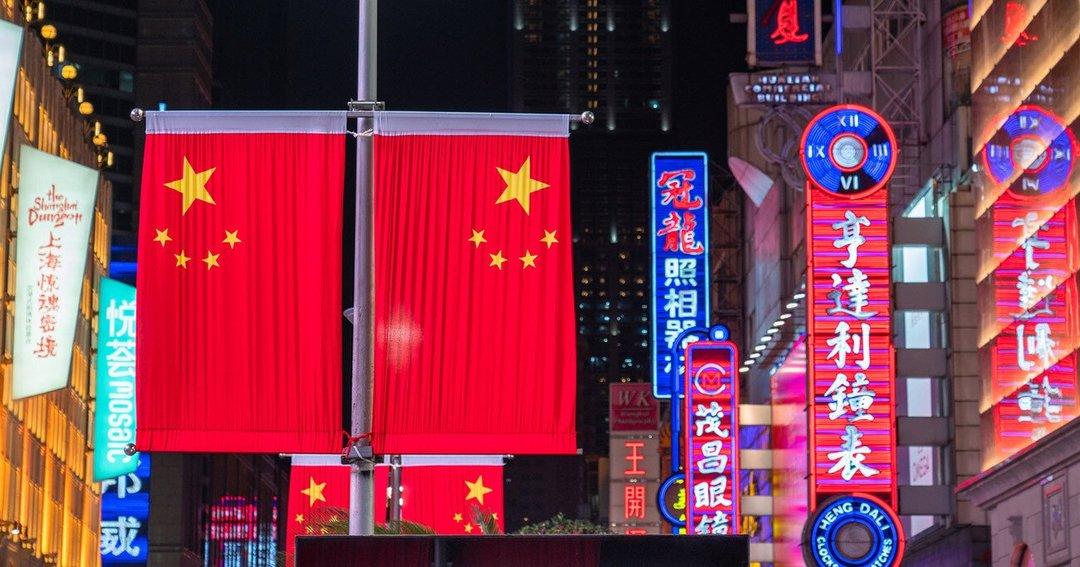 中国の「金ぴかの時代」の終わり