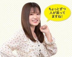 AKB48 teamK所属。現役大学生で武藤十夢の妹。以前は「ジュニアNISA」を利用していたが、20歳になったため成人口座に。