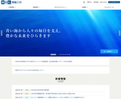 商船三井は、多彩な分野で輸送サービスを展開している大手の海運会社。