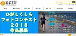 「鹿児島県東串良町」のふるさと納税