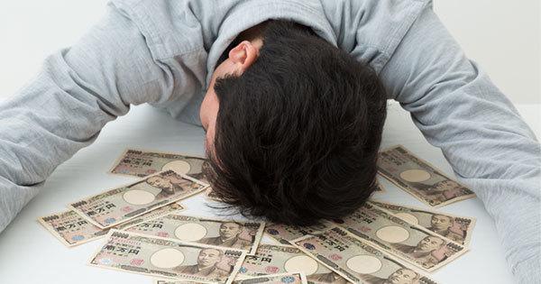 棚からぼた餅で大金を手にした8割以上は金銭感覚が麻痺