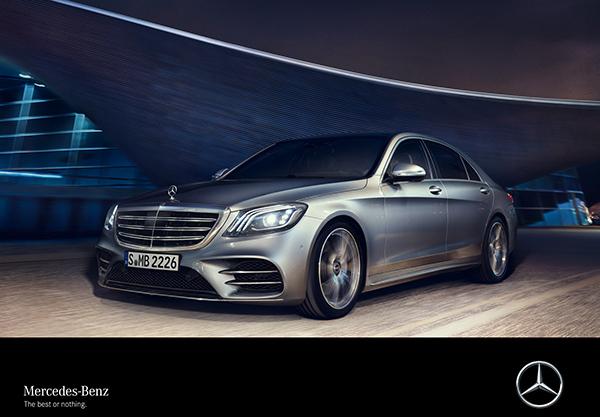 S560のボディサイズは全長5462ミリ、全幅1899ミリ、全高1498ミリでホイールベースは3365ミリ