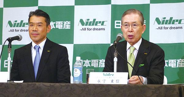 日本電産、社長交代の真意は「集団指導体制」の実験開始