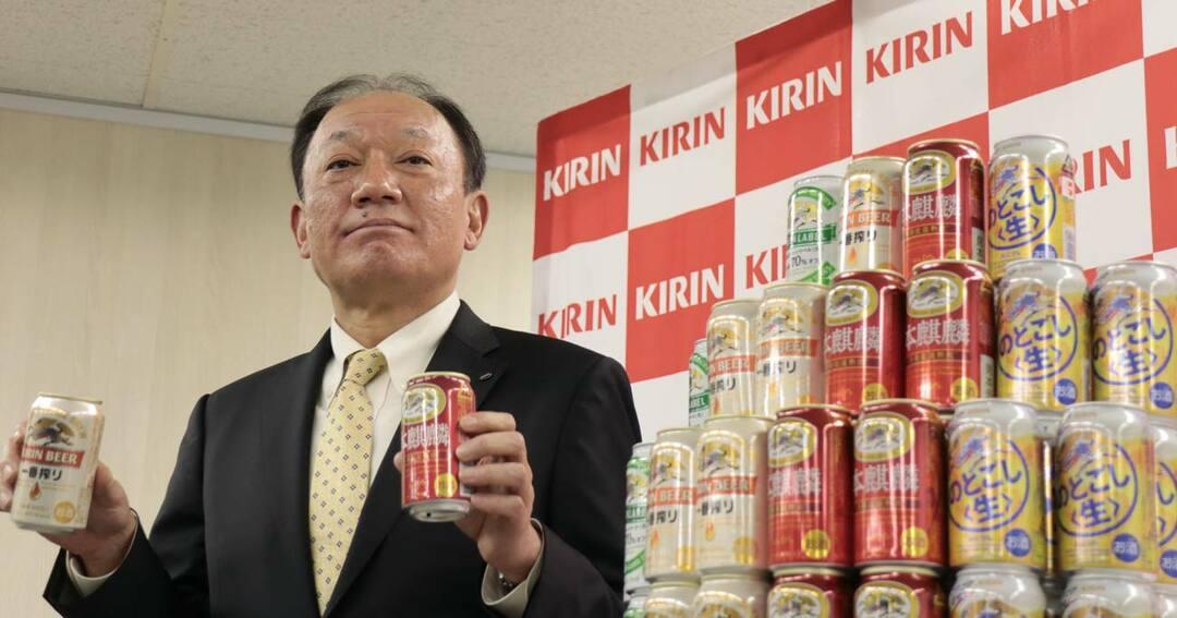 キリンビール/布施孝之社長