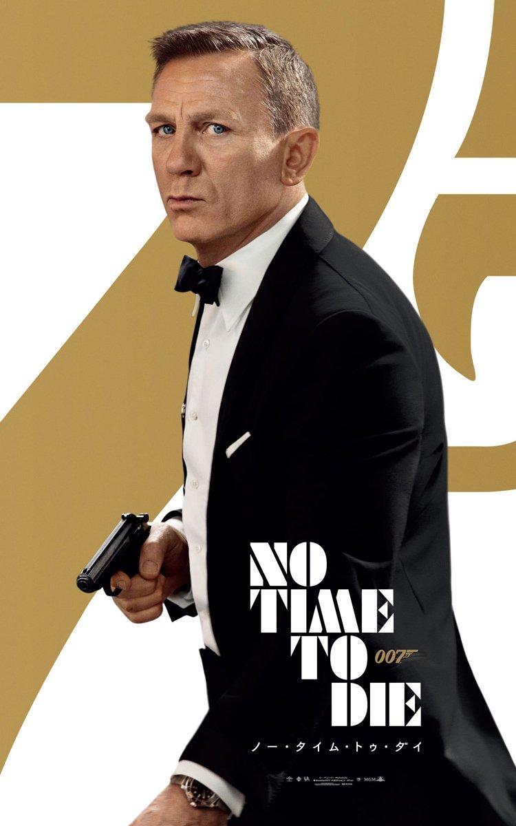 「007」最新作公開、世界最長寿スパイ映画の基礎知識を徹底解説!