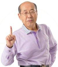 株主優待名人・桐谷広人さん