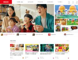任天堂は、「Nintendo Switch」などのゲーム機およびゲームソフトの製造・販売を主軸とする企業。