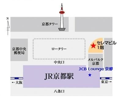 「京都ホテル ウエルカムラウンジ」の地図