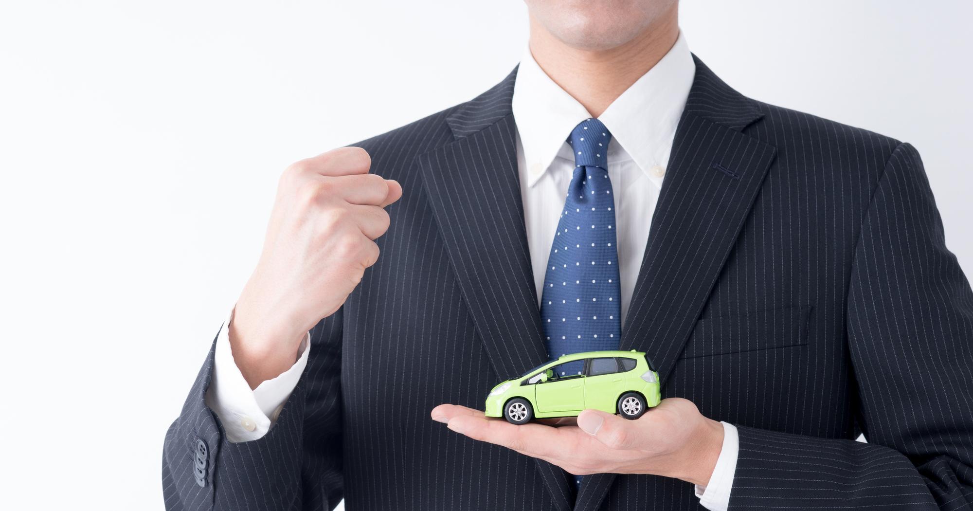 AIUとセゾンがトップ!自動車保険満足度ランキング