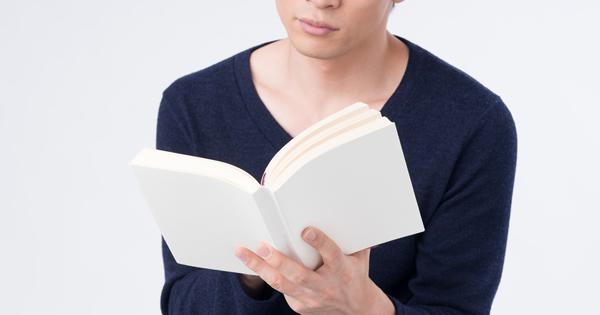 「たった1つの文」に読書の神は宿る