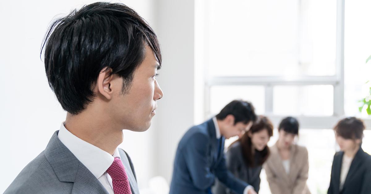 日本の会議で「多数決」を正しく機能させる2つの方法