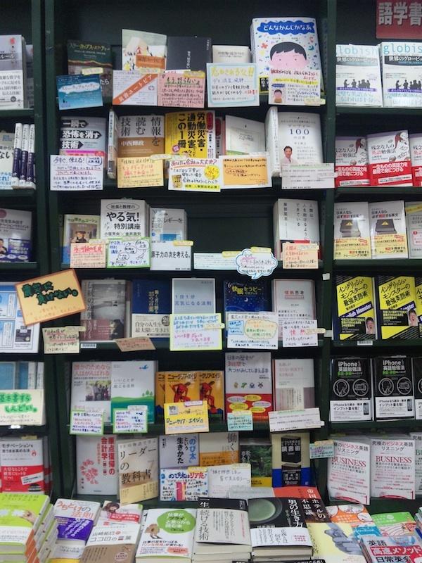 三省堂書店有楽町店 岡崎史子さん(後編)<br />「ビジネス書担当って、すごく楽しいんですよ!」<br />著者や出版社だけでなく、<br />お客さままで巻き込む行動力の源とは