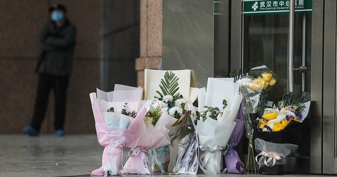 李文亮医師の死を悼んで、病院の前には花が手向けられていた