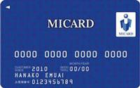 「エムアイカード」でバレーパーキングサービスを利用する場合、一般カードだと500円引き、ゴールドカードだと1000円引き