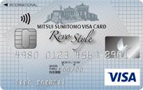 「三井住友カードRevoStyle(リボスタイル)」のカードフェイス
