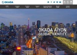 オカダアイヨンは解体機械などの建設機械を手掛ける企業。