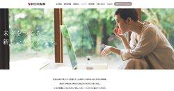 新日本製薬は化粧品や健康食品、医薬品などを手掛ける企業。