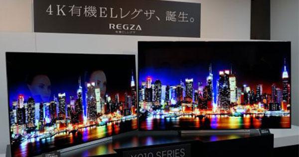 東芝、テレビ事業子会社を中国ハイセンスに売却 ブランドは継続