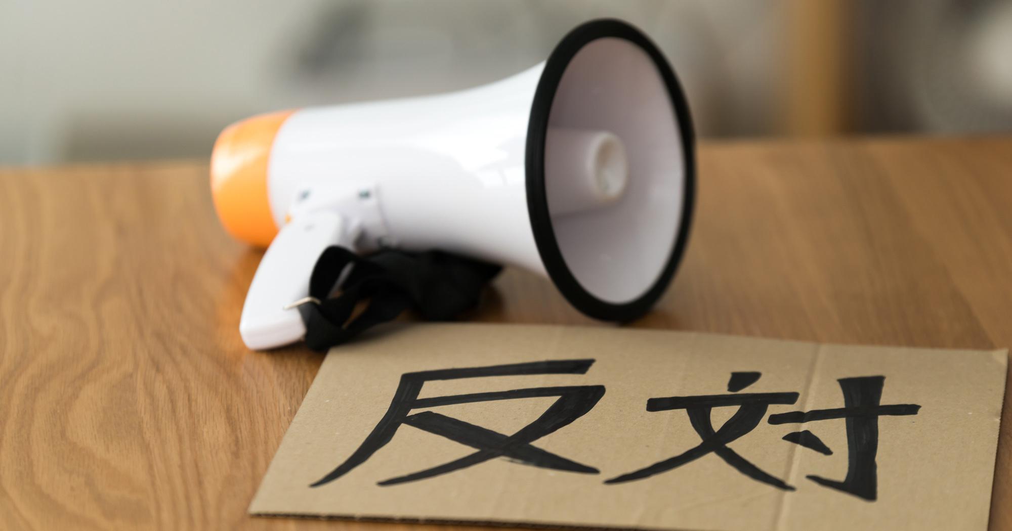 雨傘革命の闘士に聞く 「学生運動」はなぜ敗北するのか