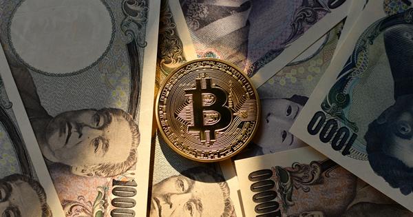 先物市場は、ビットコイン投資に警告を発している