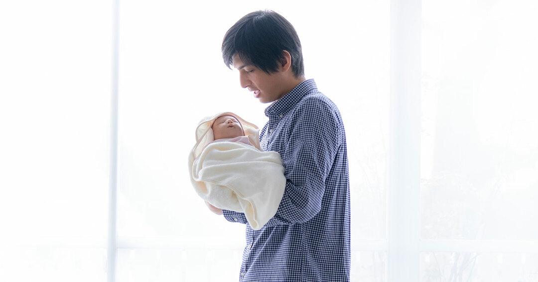 男性の育児休業