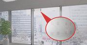 ドコモとAGCが5G時代に世界市場を狙う「窓の基地局」とは