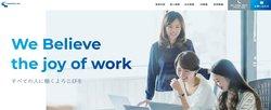 キャリアリンクは人材派遣事業を手掛ける企業。