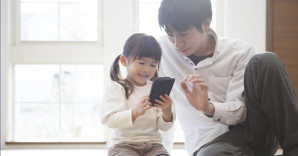 子育てに欠かせない「子どもを叱らない」という勇気