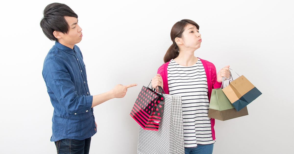 「散財リベンジ」で妻が使うお金はたった1日で9万4995円!?貯まらない理由は夫婦仲の悪さにあり