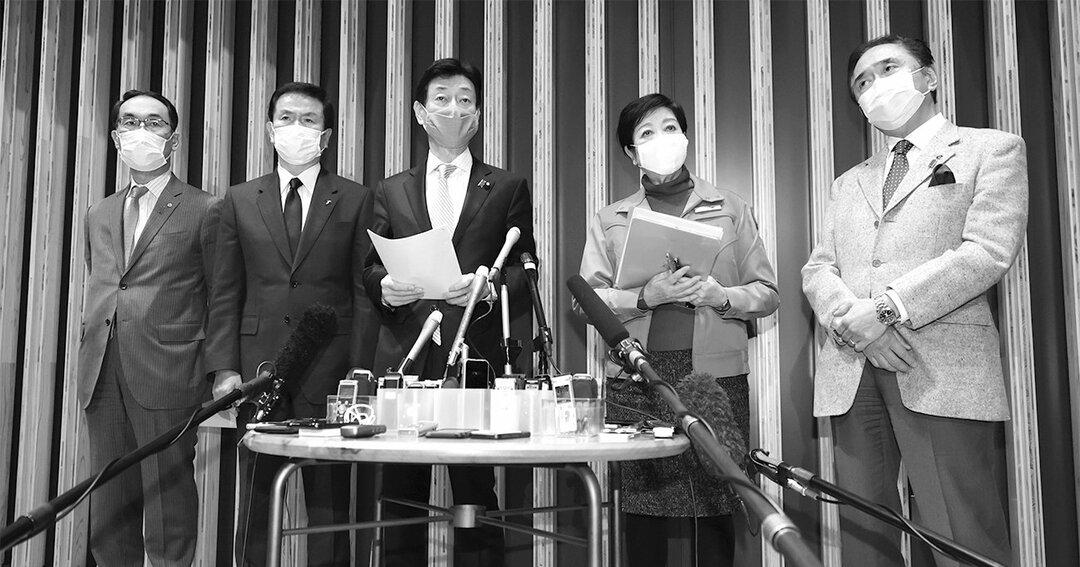 1月2日の意見交換後、報道陣の取材に応じる(左から)埼玉県知事の大野元裕、千葉県知事の森田健作、経済再生担当相の西村康稔、東京都知事の小池百合子、神奈川県知事の黒岩祐治